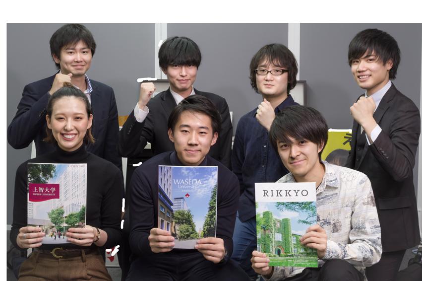 東大・早稲田・慶応出身講師と生徒