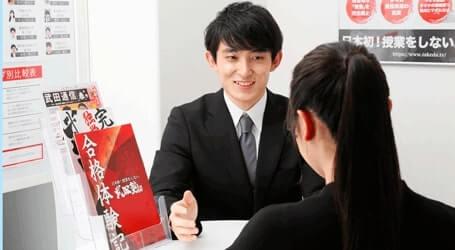 まずは武田塾で受験相談